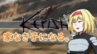 【kenshi】アリスの聖剣霧雨ランデブー 18話【ゆっくり実況】