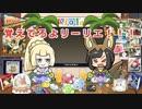 【ポケモンUSM】ポケラジオ #1