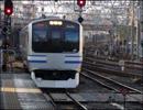 【バイノーラル走行音】 総武快速線 東京~千葉 E217系