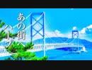 故郷を思い出す、心温まる癒しの音楽【リラックスBGM】 thumbnail
