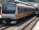 【バイノーラル走行音】 中央快速線 中央特快  高尾~東京 E233系