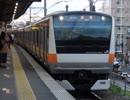 【バイノーラル走行音】 中央快速線 中央特快  東京~高尾 E233系