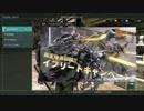 【バトオペ2】茜ちゃんがガチャで爆死したようです おまけ【VOICEROID実況】 thumbnail