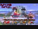 【スマブラSP×東方】指定乱闘団河城組第五回~ゴリラ(とゴリラ長の)乱闘篇後編~【ゆっくり実況】