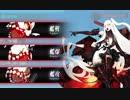 【艦これ】DD提督と艦娘の航海日誌 Part73【春イベE-2甲 戦力ゲージ前編】 thumbnail