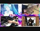【ピアノと箏と三味線】「Tell Your World」を3つの楽器で繋げてく