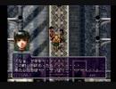 幻想水滸伝Ⅱを初見で実況プレイ76