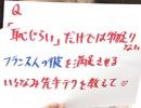 第53位: しみたんヌーボー〜乙女の告白〜[8]