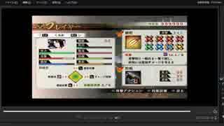 [プレイ動画] 戦国無双4の大坂の陣(徳川軍)をくろかでプレイ