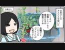 【漫画】034 思わぬ伏兵【マンガ動画】