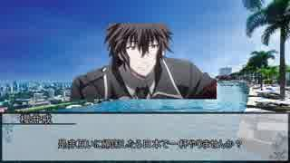 【シノビガミ】まっさおパンチ 第二話【実卓リプレイ】