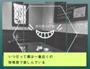 【ワールドトリガー】非日常の行進 仮PV ショート ver. (ワートリ オリジナル イメージソング)初音ミク