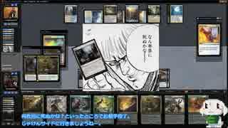【MTG MO】魔境物語 No.045 黒緑Value Town その5【モダン】