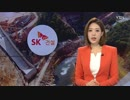 """ラオス政府 """"ダムの崩壊は人災だ"""" ... SK建設同意できない: YTN"""