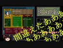 【RTA】エルファリア 11時間29分15秒 【part7/13】