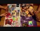 【ヴァンガード】まったり対戦動画 #0