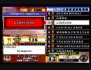 beatmania III THE FINAL - 364 - LINN1999 (DP)