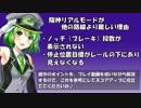 【阪神07】(リアルモードGO級) 電車でGO!! プレイ動画『混雑する朝の大物駅。』(大物~出屋敷)