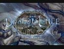 新発売 ドラゴンランス / フォービドゥン・リング DLCD-0011