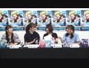 ストライク・ザ・ブラッド Ⅲ OVA ~ニコ生を監視せよ!!!2019年5月29日