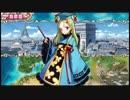 【ゆっくり実況】英雄*戦姫 Part.106