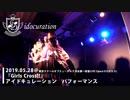 Girls Cross!! アイドキュレーション パフォーマンス