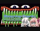 【VOICEROID実況】魔界でバッティングするNESゲーを遊ぶ①【Monster Party】