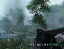 高画質を目指す 時々鬼畜な Crysis Part46 thumbnail