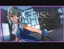 【MMD/Vtuber】千条アリアで「Classic」