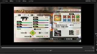 [プレイ動画] 戦国無双4の大坂の陣(徳川軍)をへすてぃあでプレイ