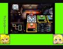 #6-2 ウェザーゲーム劇場『いただきストリートSpecial』
