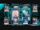 【リリースは勝利への方程式】変幻自在の儀式術:ヴェーヌ【遊戯王ADS / YGOPRO】/ YuGiOh Vennu