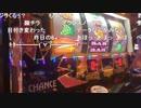 カイジ3期 制作決定記念PV第2弾