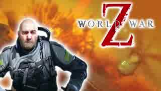 【World War Z】ワールドウォーZをアイツら4人が実況プレイ♯7!【カオス実況】