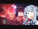 【MHW】DLCを待ちわびるモンハン実況 #3【VOICEROID実況】