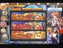 【神姫Project】躍進雷姫アリアンロッド狙いで350連