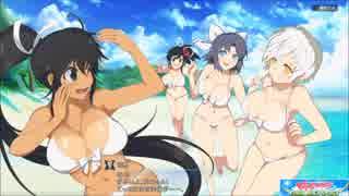 【閃乱カグラPBS】みんな大好きおっぱいゲーを実況プレイ!ファイナルスプラッシュ!!