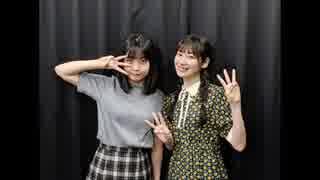 吉岡茉祐と山下七海のことだま☆パンケーキ 第3回 2019年05月30日放送