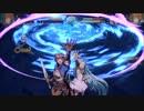 【グラブルVS】グランブルーファンタジーヴァーサス全キャラ奥義&解放奥義【β】