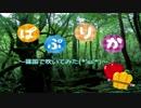 第68位:【篠笛で】パプリカ Foorin×米津玄師 【吹いてみた】