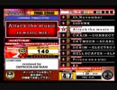 beatmania III THE FINAL - 387 - Attack the music -49 MUSIC MIX- (complete MIX2 ANOTHER DP)