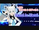 【MMD】白上フブキちゃんで「Hand in Hand」【1080p】