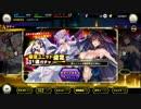 おっさんのきまぐれ対魔忍RPGX 20