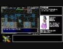 トルネコの大冒険2 PS版魔のダンジョン RTA 19:48