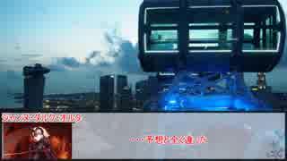 【シノビガミ】まっさおパンチ 第四話【実卓リプレイ】