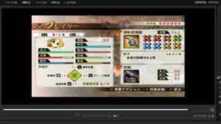 [プレイ動画] 戦国無双4の大坂の陣(徳川軍)をあーしあでプレイ