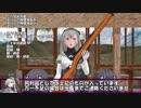 涼月さんが三八式歩兵銃 MMDモデルを紹介してくれました【MMDモデル配布】