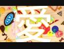 【看板ロデオ】脳筋コンビがおじゃま虫を歌う【ふにき×ゆづ】