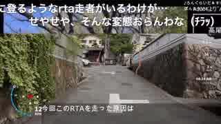 【リアル登山アタック】高尾山 32分【追走】