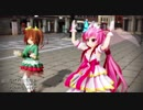 【MMD花騎士】アミテッド式二人で「てるみい」